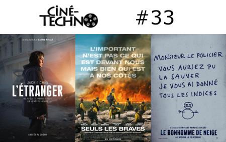 Cine-Techno 33