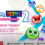 Puyo Puyo Tetris 2 présente son nouveau mode «Combat de Talent»