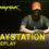 Une bande-annonce de gameplay pour Cyberpunk 2077 sur playstation