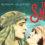 [Concours] – The Sheik en Blu-ray